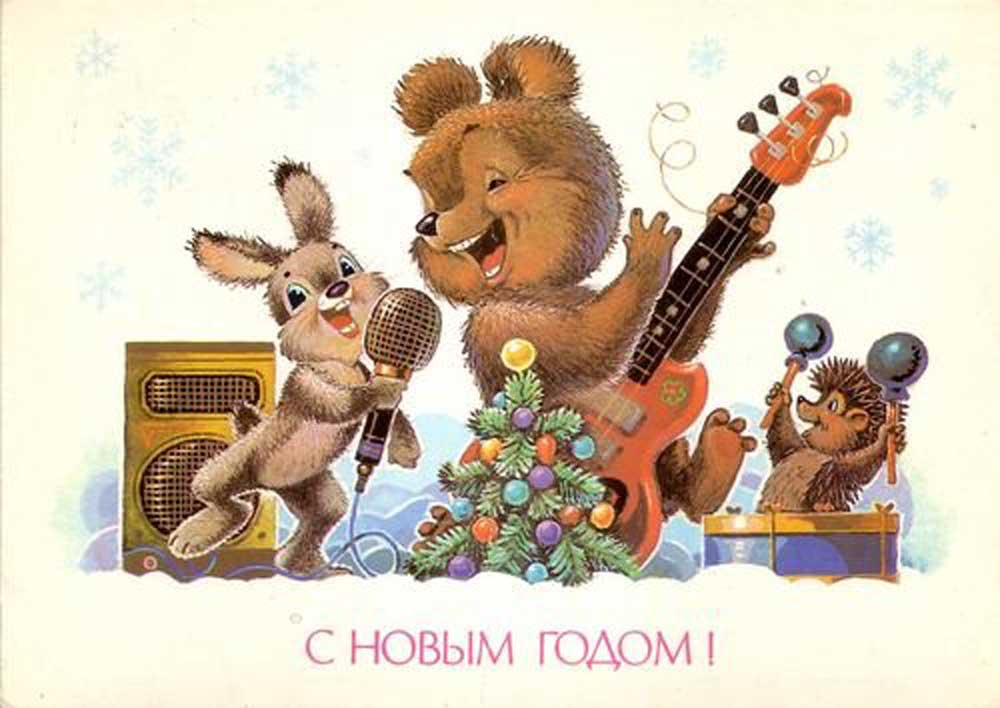 Зайчик с новым годом открытка