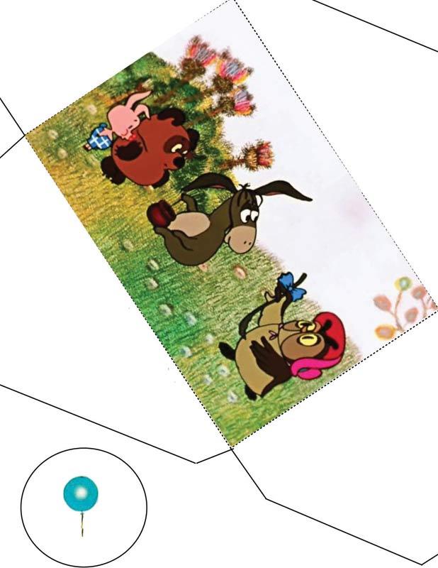 с днем рождения на конверт картинка распечатать
