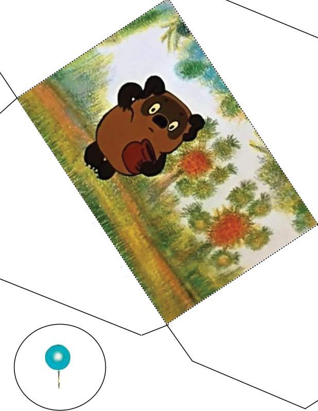 Винни, пух (Winnie the Pooh)