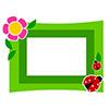 Зелёная рамка