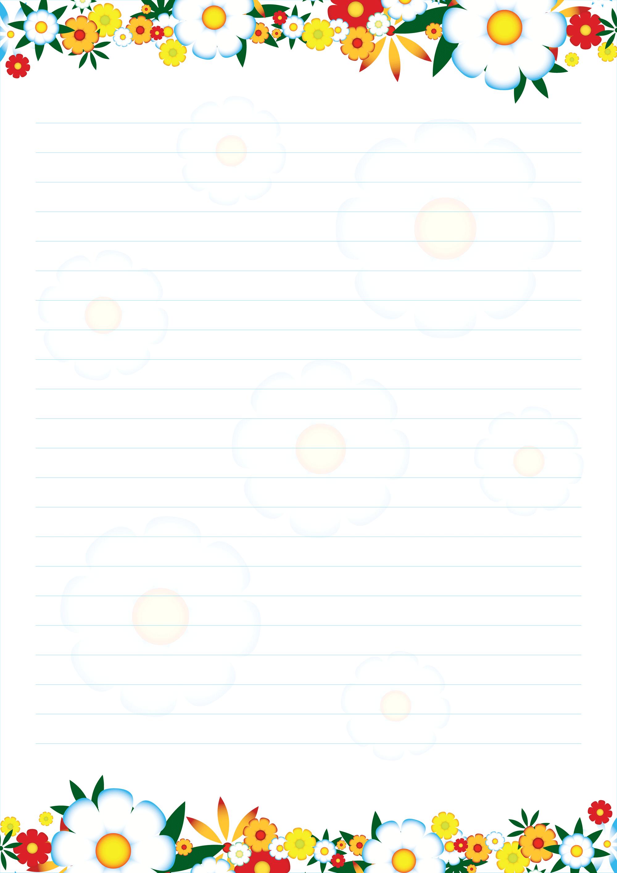 Фон а4 для открытки