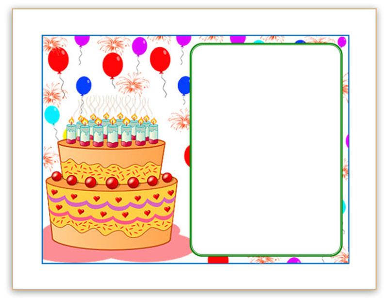 рамки для поздравления в ворде готовые образцы - фото 11