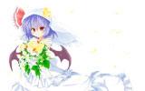 Невеста из аниме
