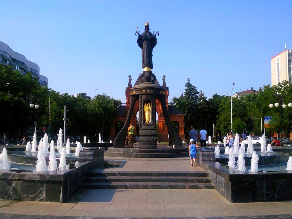 Краснодар в фотографиях Триумфальная Арка Фильм 1985