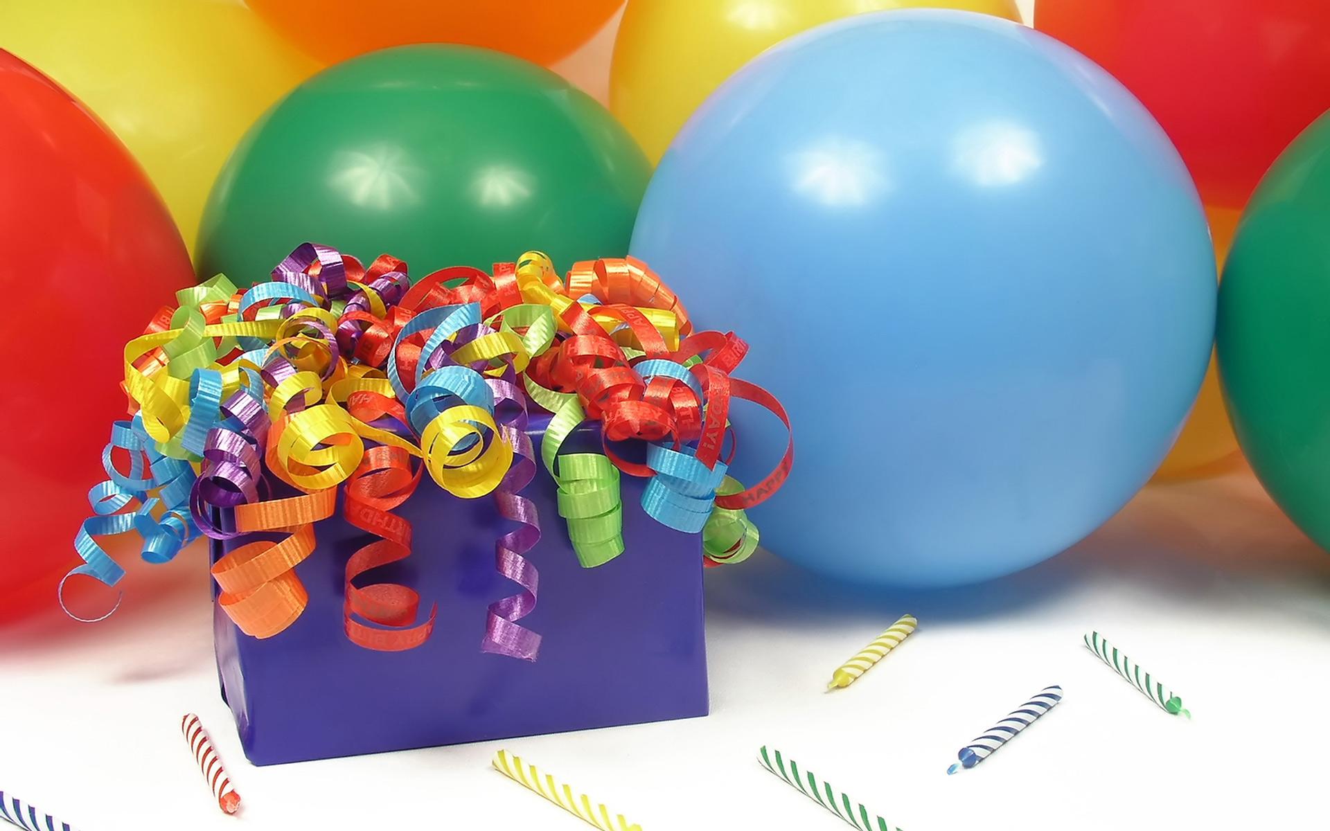 Подарок на день рождения шарики 75