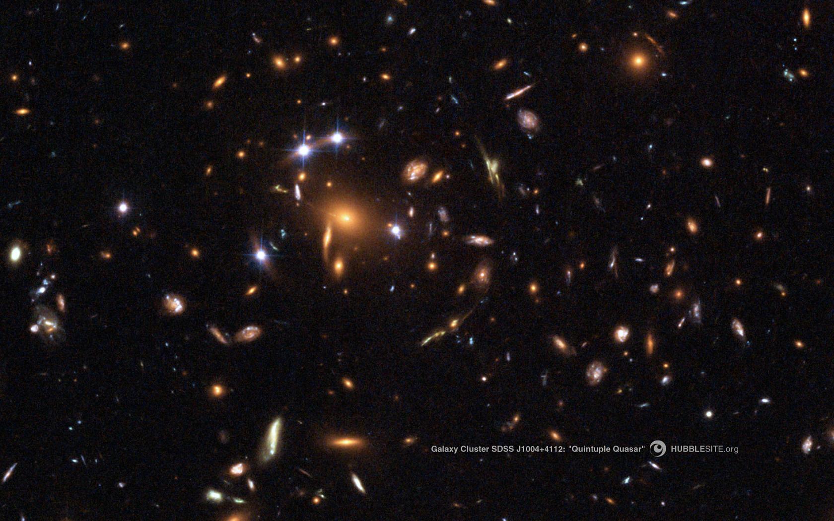 фото квазаров